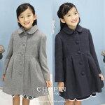 【入学式スーツ女の子】8872-2300フォーマルメルトンコート110120130cmCHOPIN/ショパン