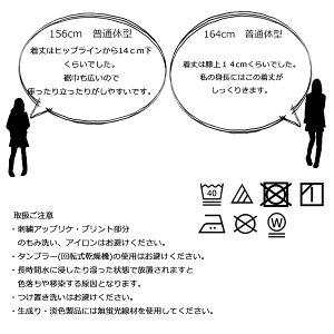 SNOOPYスヌーピー保育士キャラクターエプロン(すそコミック)ホワイトM/L