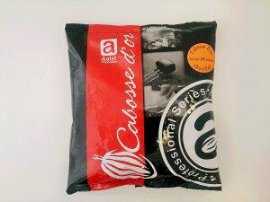 【クーベルチュールミルク】アールスト ミルク 40% 1kgミルクチョコ タブレット カカオ分40%以上バレンタイン 夏季クール便