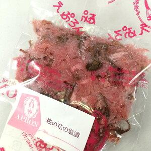 桜スイーツ材料桜の花塩漬け 80g国産