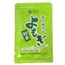 オーサワ 国産 【よもぎ粉末 25g】よもぎパウダー よもぎパン 草餅 蓬茶