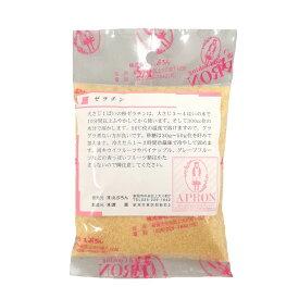 【粉ゼラチン 100g】 ゼリー/ムース/ババロア/冷菓/製菓材料/メール便可