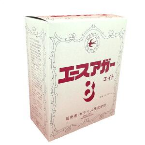 【エースアガー エイト 1kg】 ぜライス/アガー/ゼリー/ムース/ババロア/冷菓/水ようかん/つや出し
