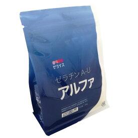 【ゼラチンA-U アルファ 200g】 顆粒ゼラチン/ゼラチンα/冷菓/ゼリー/ムース