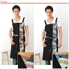 Men's Japanese-style Diamond Cross apron / apron / men's / large size Japanese pattern / style / made in Japan