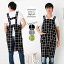【メール便対応可】グラフチェック柄H型メンズエプロン【日本製】 男性用 H型 綿100% 調節可能 着やすい 大きいサイ…