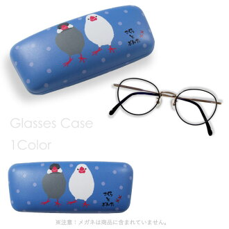 The fashion that さくらとぶんた glasses case hardware has a cute