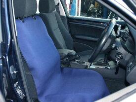 [SYA-5011] 防水シートカバー ブラック/ネイビー 高品質ネオプレーン生地 カーシートやゲーミングチェアに利用可能