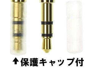 ANE:繊維コードブラック:金メッキ端子:ヘッドホン延長コード(コード長:5m)(3芯タイプ)延長に最適!ヘッドホン専用の延長コードです。耐久性:断線にも強くやわらかく使い勝手が良いです。ステレオミニプラグケーブル