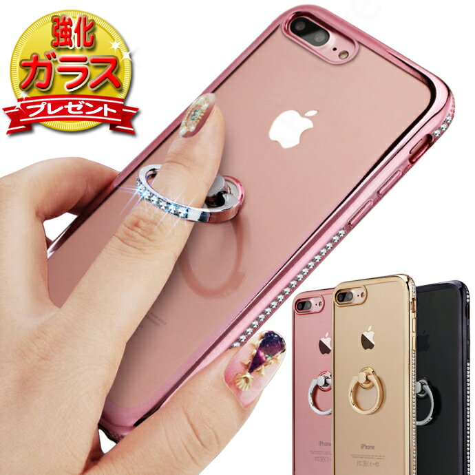 [強化ガラスフィルム付き] iPhone Xr ケース iPhone Xs ケース iPhoneケース iPhone XR iPhone Xs MAX ケース iPhone7 plus ケース 落下防止 リング付き カバー かわいい キラキラ おしゃれ 海外 スマホケース ブランド 601