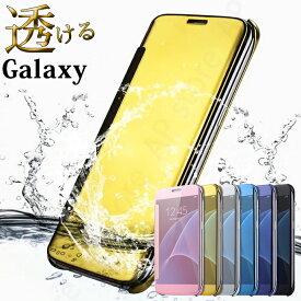 [閉じても通話可能] ギャラクシー Galaxy s9 ケース Galaxy S8 ケース Galaxy S7 Edge ケース Galaxy S9+ note8 S8+ plus ケース 手帳型 手帳 スマホケース s7 エッジ アンドロイド カバー 手帳型 鏡面 ミラー TPU おしゃれ かわいい 送料無料