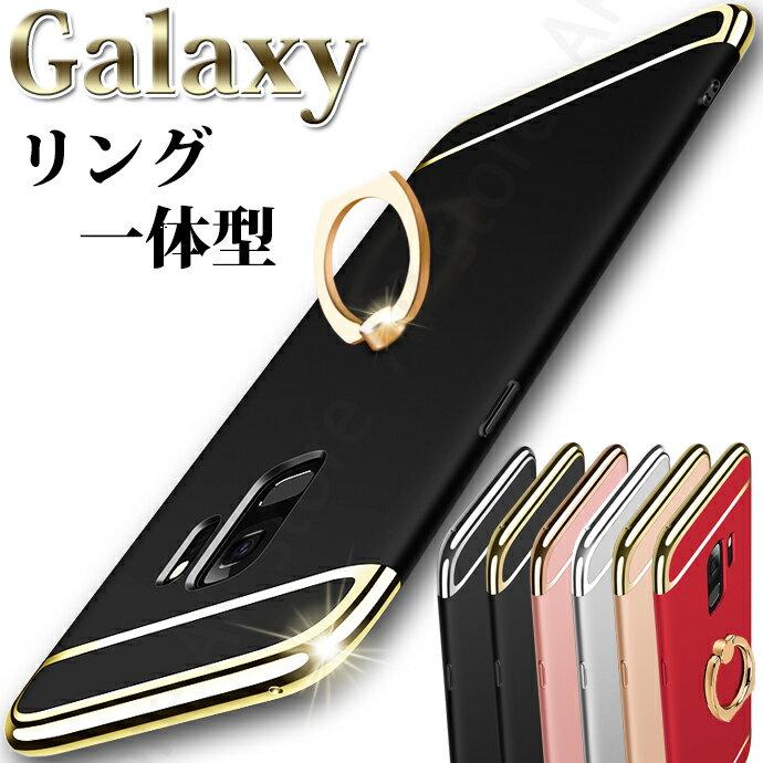 Galaxy s9 s9+ Galaxy S8 ケース Galaxy note8 S8+ Galaxy S7 Edge ケース 落下防止リング付き Galaxy S8 plus プラス ギャラクシー S9 S9+ エッジ アンドロイド ギャラクシー ケース カバー 耐衝撃 おしゃれ スマホリング メッキ 鏡面 ミラー 送料無料 548
