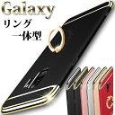 Galaxy S9 ケース Galaxy S8 ケース Galaxy S7 Edge ケース Galaxy note8 S9+ S8+ ケ...