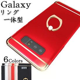 Galaxy S9 ケース Galaxy S8 ケース Galaxy S7 Edge ケース Galaxy note8 S9+ S8+ ケース リング付き plus プラス ギャラクシー S9 エッジ スマホケース アンドロイド ギャラクシー スマホケース カード ブランド 鏡面 バンパー シリコン おしゃれ かわいい キラキラ 548
