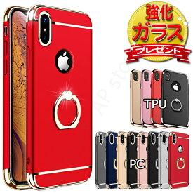 [ガラスフィルム付き] iPhone Xs ケース iPhone8 ケース iPhone 11 Xs MAX iPhone Xr ケース iPhone X ケース iPhone7ケース iPhone8Plus iPhone7 iPhone6s plus アイフォンXr iPhone11 ケース ブランド おしゃれ 海外 かわいい スマホケース 547