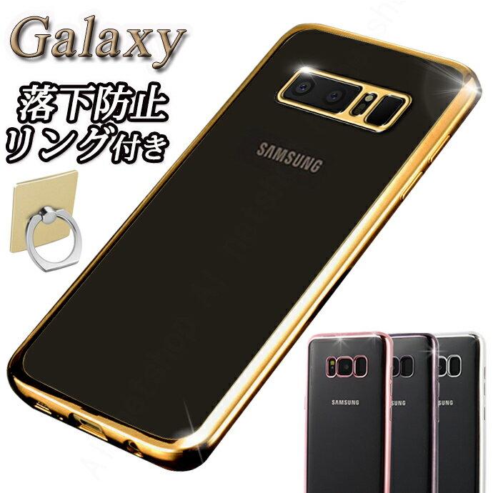 [スマホリング付き] Galaxy S9 ケース Galaxy S8 ケース Galaxy S7 Edge ケース Galaxy note8 S9+ S8+ ケース plus プラス ギャラクシー S9 エッジ スマホケース アンドロイド ギャラクシー スマホケース カード ブランド 鏡面 ソフト シリコン おしゃれ かわいい 661