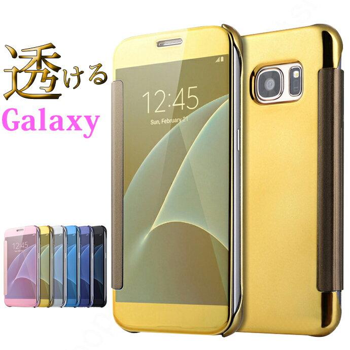閉じても通話可能 Galaxy s9 s9+ Galaxy S8 ケース Galaxy note8 S8+ Galaxy S7 Edge ケース 手帳型ケース S8 plus スマホケース 手帳型 ギャラクシー S7 エッジ スマートフォン アンドロイド ギャラクシー カバー 手帳型 鏡面 ミラー TPU おしゃれ かわいい 送料無料
