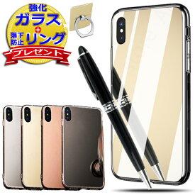 [強化ガラス保護フィルム/リング付き] iPhoneX ケース iPhone8 ケース iPhone X ケース iphone8plusケース iPhone7ケース iphone7 Plus iPhoneX iphone6s アイフォン8 プラス ケース カバー 薄い シリコン ソフト おしゃれ 海外 スマホケース かわいい 704