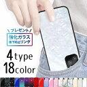 【背面強化ガラス】液晶保護フィルム/リング付き iPhone11 Pro ケース iPhone11 ケース iPhone Xr ケース iPhone Xs …