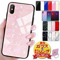 cd76fcd6e3 楽天市場】iphoneケース おしゃれ(タイプ(スマホ・携帯ケース)ケース ...