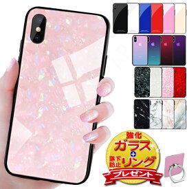 79240f1a2f 充電ケーブルプレゼント [ガラスフィルム/リング付き] iPhone Xs ケース iPhone8 ケース iPhone