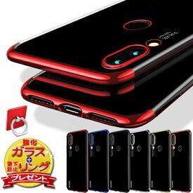 [強化フィルム/リング付き] ファーウェイ HUAWEI P20 lite ケース HUAWEI P20 Pro ケース iPhone XS ケース iPhone8 iPhone X Xs Max Xr ケース iPhone7ケース iPhone8Plus iPhoneX iPhone7 plus HUAWEI アイフォン8 プラス カバー おしゃれ 海外 スマホケース 421