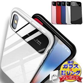 [強化ガラスフィルム付き] iPhone Xs ケース iphone8 ケース iPhone X ケース iPhone8Plus ケース iPhone7ケース iPhoneXs iPhone7 iphone6s plus ケース アイフォン8 プラス ケース アイホン 8 719 送料無料