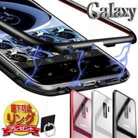 着後レビューで充電ケーブルプレゼント ギャラクシー Galaxy S9 ケース galaxy s9+ ケース Galaxy S8 ケース マグネット バンパー ケース 耐衝撃 Samsung Galaxy S9 S8 + Plus プラス リング付き ケース S9 カバー おしゃれ 海外 韓国 スマホケース かわいい *
