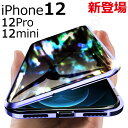 iPhone12 mini ケース iPhone se 第2世代 iPhone 12 Pro ケース iPhone11 Pro iPhone Xr ケース iPhone Xs ケース iph…