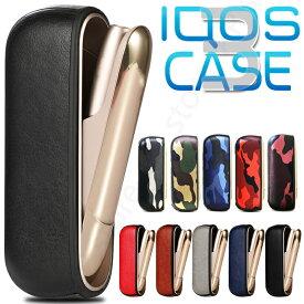 iQOS3 ケース アイコス3 ケース iqos アイコス カバー 専用ケース カバー アイコス3ケース 専用 レザー製 ソフト 薄型 革製 電子たばこ iqos 保護 コンパクト アイコスカバー 収納 アクセサリー 976