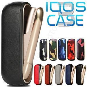 薄型 iQOS3 ケース アイコス3 ケース iqos アイコス カバー 専用ケース カバー アイコス3ケース 専用 レザー製 ソフト 薄型 革製 電子たばこ iqos 保護 コンパクト アイコスカバー 収納 アクセサリ