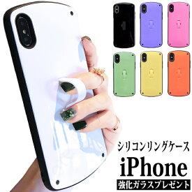 【脅威のリピート率!】リング収納型 [ガラスフィルム付き] iPhone11 ケース iPhone11 PRO ケース iPhone Xr ケース iPhone8 ケース iPhone Xs ケース iPhone 11 PRO Xs MAX ケース iPhone7ケース iPhoneケース リング付き アイフォン11 カバー 韓国 おしゃれ かわいい *