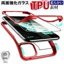 軽量 柔らかフレーム 耐衝撃 両面強化ガラス 360度保護フルガード TPU アイフォン 第2世代 iphone se ケース iPhone 1…