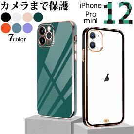 【高級感 軽量】カメラまで保護 iPhone12 ケース 韓国風 iPhone12 mini ケース iPhone12 Pro ケース iPhoneSE 第2世代 TPU iPhone ケース iPhone11 ケース iphone11proケース オシャレ かわいい 上品 ブランド *