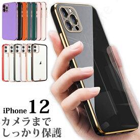【高級感 軽量】カメラまで保護 iPhone12 ケース 韓国風 iPhone12 mini ケース iPhone12 Pro ケース iPhoneSE 第2世代 TPU iPhone ケース iPhone11 ケース iphone11proケース オシャレ かわいい 上品 ブランド