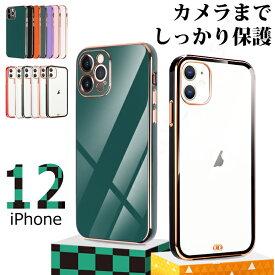 【高級感 軽量】カメラまで保護 iPhone12 ケース 韓国風 iPhone12 mini ケース iPhone12 Pro ケース iPhoneSE 第2世代 TPU iPhone ケース iPhone11 iPhone11Pro ケース オシャレ かわいい 上品 ブランド