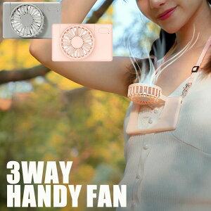 カメラ型 ハンディファン カラビナ 大風量 静音 ポータブル ミニ usb 扇風機 おしゃれ 卓上扇風機 ポータブルファン 手持ち 扇風機 充電式 小型扇風機 ミニ扇風機 軽量 スリム ギフト フェス