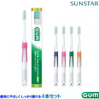 【歯ブラシ】大人用サンスターGUM#3C・G・U・MPro'sデンタルブラシ【ハンドルカラー4色セット(4本入)】