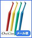 オーラルケア プラウト 歯ブラシ