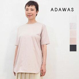 ADAWAS アダワス ADWS-008-11 コットンベーシックTシャツ BASIC TEE | トップス 春夏 21SS