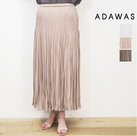 ADAWASアダワスADWS-008-28ダブルプリーツンマキシスカートDOUBLEPLEATSMAXISKIRT|ボトムス春夏21SS