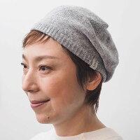 ecuvo,エクボ227-11/227-12ニットベレー帽帽子ウールユニセックスサスティナブル|定番ファッショングッズ秋冬
