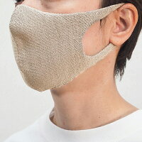 【6点までネコポス可】シルクプレーティングマスク日本製ニットマスク布マスクホワイト/ピンク/グレー|定番ライフスタイル