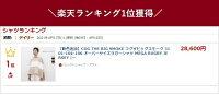【新色追加】COGTHEBIGSMOKEコグザビッグスモーク3101-104-106オーバーサイズラガーシャツMEGARUGBYJERSEY 定番トップス
