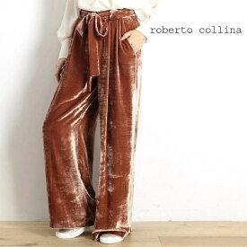 【40%OFF】ROBERTO COLLINA ロベルトコリーナ リボンベルト ベロアワイドパンツ U58060 ベージュ カーキブラウン|ボトムス 17AW