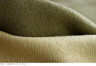 【ニット】手編み風10/3番手ざっくりヘビー天竺ニット生地無地【天竺生地】【ニット生地】【天竺無地】■太番手で編み上げたありそうでなかったざっくり天竺ニット