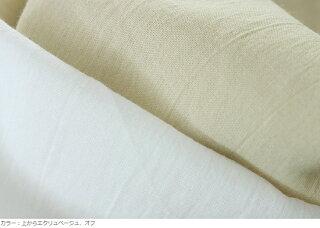 ワイド幅│洗いをかけた綿80アイディールローン生地【ローン無地】【無地】【綿ローン】しっとりとふわっとした素材