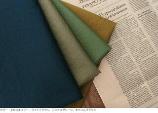 ワイド幅│洗いをかけた40/1番手高密度チノクロス■ハリ感とコシのあるうっとり素材