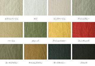 ワイド幅│洗いをかけた高密度綿麻ウェザーバイオウォッシュ加工■頷く高品質素材