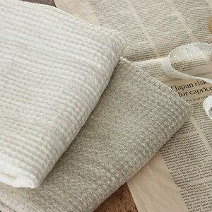 【反物販売】洗いをかけた 40/1番手 ベルギーリネンワッフル 柔軟加工丁寧に一反ずつゆっくりと織った天然染めリネン